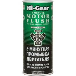 5-минутная промывка двигателя автомобилей с большим пробегом Hi-Gear HG2204 444 мл