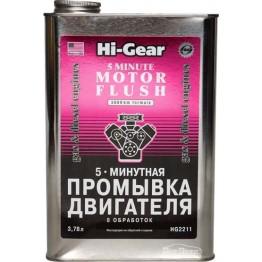 5-минутная промывка двигателя Hi-Gear HG2211 3.78 л