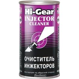 Очиститель инжекторов быстрого действия Hi-Gear HG3215 295 мл