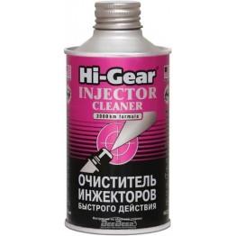 Очиститель инжекторов быстрого действия Hi-Gear HG3216 325 мл