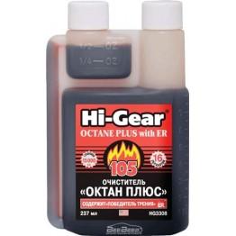 Очиститель «ОКТАН–ПЛЮС» с ER Hi-Gear HG3308 237 мл