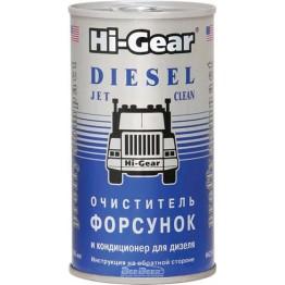 Очиститель форсунок для дизеля Hi-Gear HG3415 295 мл