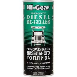 Размораживатель дизельного топлива Hi-Gear HG4117 444 мл