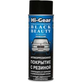 Антикоррозийное покрытие с резиновым наполнителем, суперзащита и шумоизоляция кузова (с трубкой-удлинителем) Hi-Gear HG5754 482 г