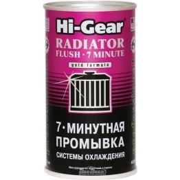 7-минутная промывка системы охлаждения двигателя Hi-Gear HG9014 325 мл