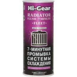 7-минутная промывка системы охлаждения двигателя Hi-Gear HG9017 444 мл