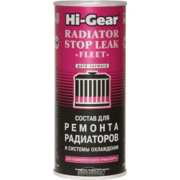 Состав для ремонта радиаторов и системы охлаждения Hi-Gear HG9029 444 мл
