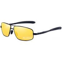 Очки для водителя поляризационные SunDrive A543Y